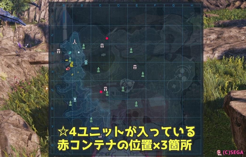 ☆4ユニ入り赤箱3箇所