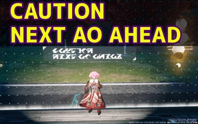 CAUTION 注意