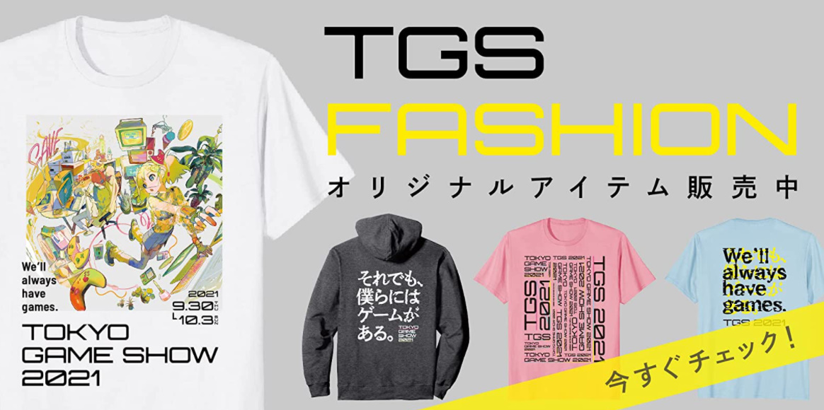 TGS FASHION