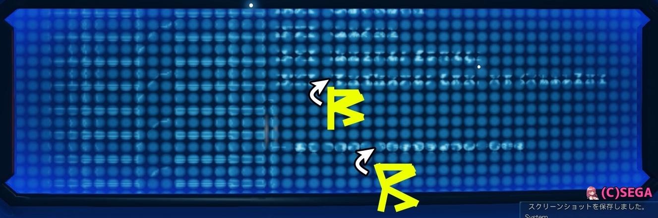 Rの文字の違い