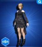 テールカットドレス