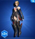 RINA戦闘衣